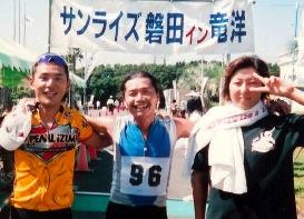 2005サンライズイワタIN竜洋トライアスロン大会ゴール