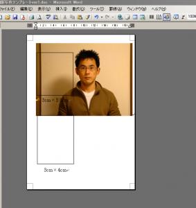 画像の配置
