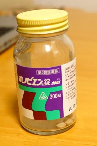 ホノビエン300錠