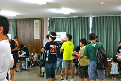 2011伊良湖大会受付