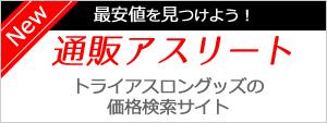 banner-kakaku