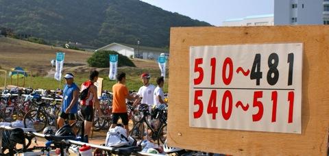 伊良湖のトランジット