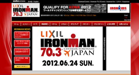 2012IM7.3セントレア常滑ジャパン
