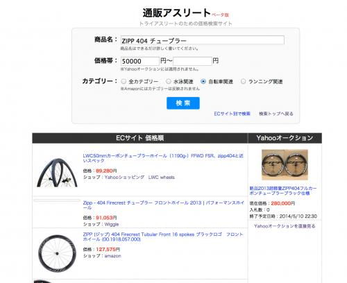 blog-20140507