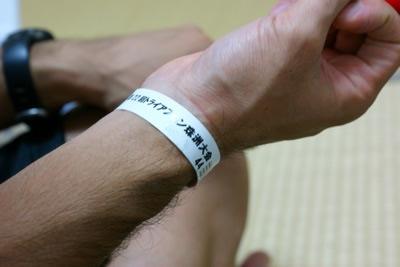 第22回珠洲トライアスロン大会リストバンド